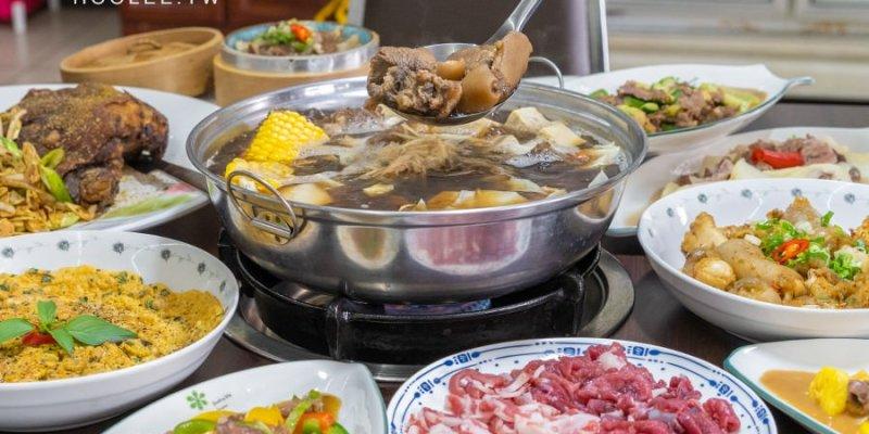 羊一哥國產羊肉店(高雄)羊肉爐推薦!鮮宰溫體全羊料理,必吃特色熱炒和限量麻辣羊腳