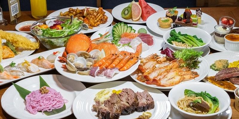 國賓iRiver自助餐廳(高雄)吃到飽推薦!新推出鐵板牛及掛爐烤鴨,還有多款夢幻人氣甜點