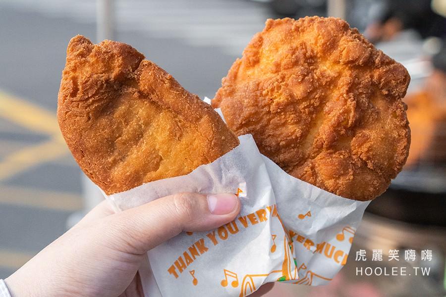 媽祖港橋雞蛋酥(高雄)鳳山40年老攤小吃!手工現揉現炸雞蛋酥,金黃酥香的下午茶點心