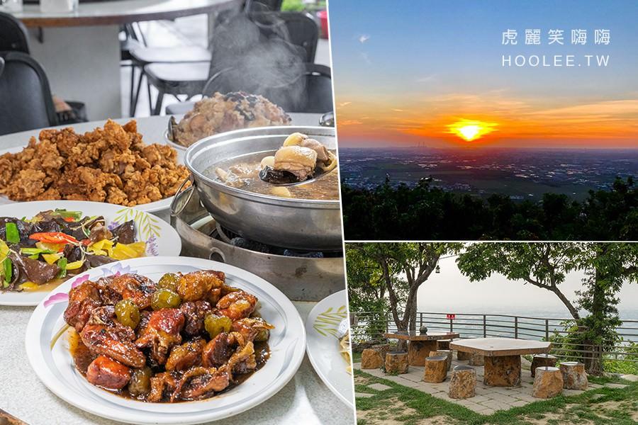 雷達壹品土雞城(高雄)大崗山草皮庭園餐廳!看夕陽夜景約會好去處,激推梅子雞與麻油雞米糕