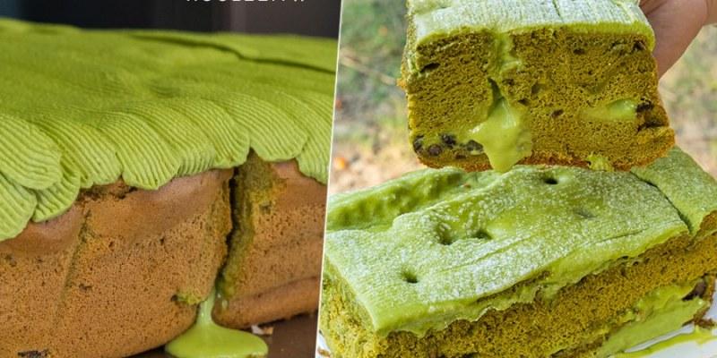 高雄古早味蛋糕(法朗西斯烘焙坊)限量的爆漿抹茶紅豆!粉嫩綠色系無敵療癒