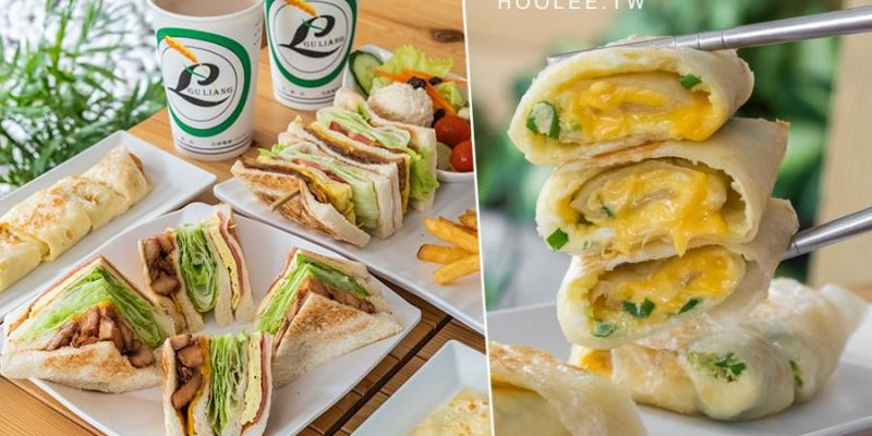 古糧碳烤三明治(高雄)鳳山早午餐!招牌必點碳烤燒肉拼盤,銷魂的青蔥起司蛋餅