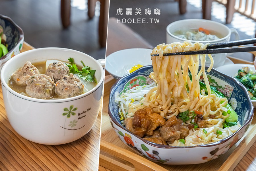 王哥麵食店(高雄)小清新平價餐館!特製軟Q虎掌乾拌麵,超值套餐附和牛肉丸湯
