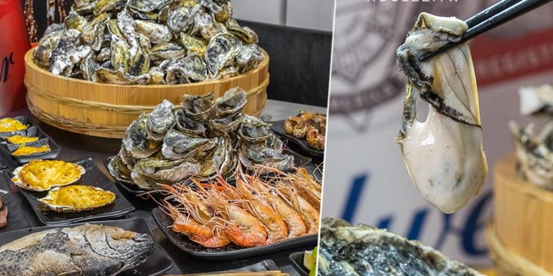 燒烤殿(高雄)宵夜小酌必訪店!超狂東石鮮蚵只要5元,還有滿滿起司的焗烤扇貝
