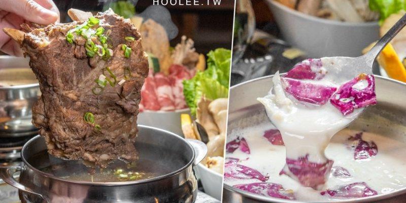 圓澤家(屏東)新推出咖啡鍋物餐廳!超霸氣私藏紅燒鬼爪鍋,浪漫系有機玫瑰牛奶