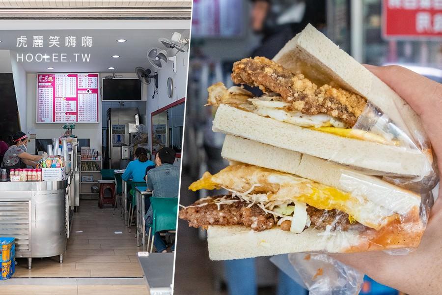 夏一跳麥香雞(高雄)30年早午餐店!招牌必點麥香雞土司,全天候供餐超便利
