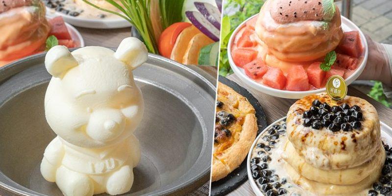 好夥伴咖啡 雙慈店(高雄)珍珠奶茶大餐!超可愛維尼熊奶茶鍋,甜食必吃黑糖珍珠舒芙蕾