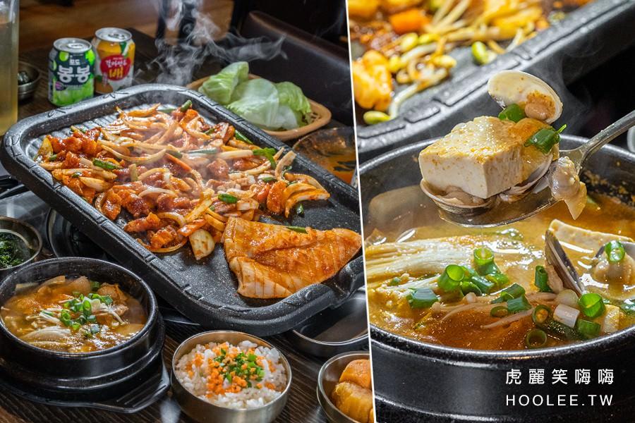 水刺床韓式烤肉餐廳(高雄)青海店新開幕!辣炒魷魚豬五花加鐵板飯,3種秘製小菜及生菜免費續