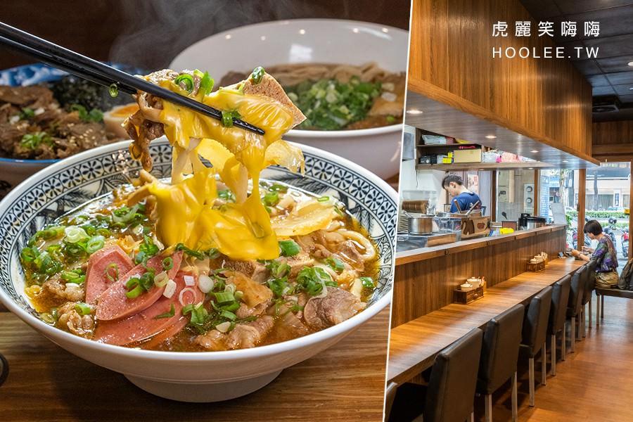 幸福麵屋(高雄)全新日式氛圍麵店!招牌必吃老火鍋麻辣,重口味推薦韓式泡菜牛肉麵