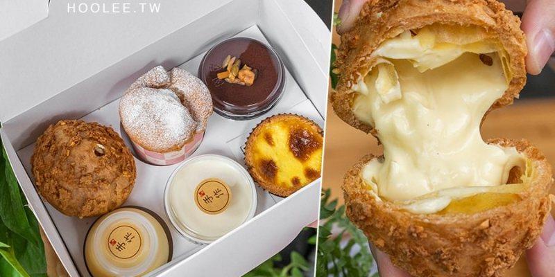 巧遇手工甜點(高雄)鳳山平價甜點盒!人氣爆漿大泡芙,必吃提拉米蘇和德式布丁塔