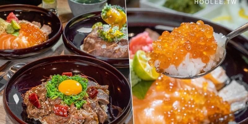 癮燒精肉酒舖(高雄)假日限定午時套餐!肉食必點辣癮牛筋,還有啵啵啵鮭魚卵丼飯