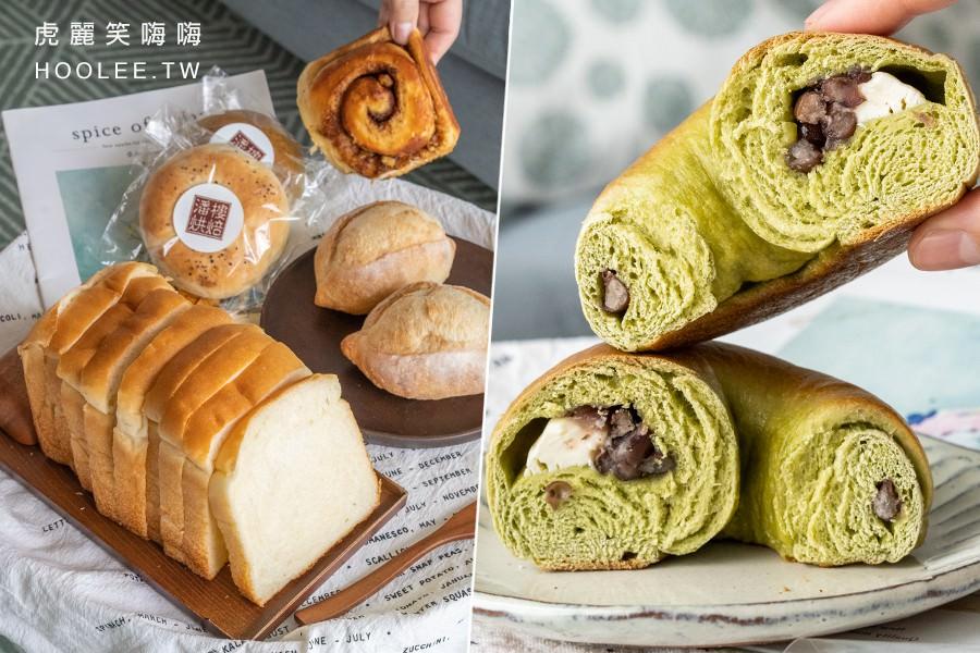 潘樓烘焙(屏東)在地人返鄉開的店!每日新鮮烘焙歐式麵包,招牌必吃包餡貝果及流淚吐司