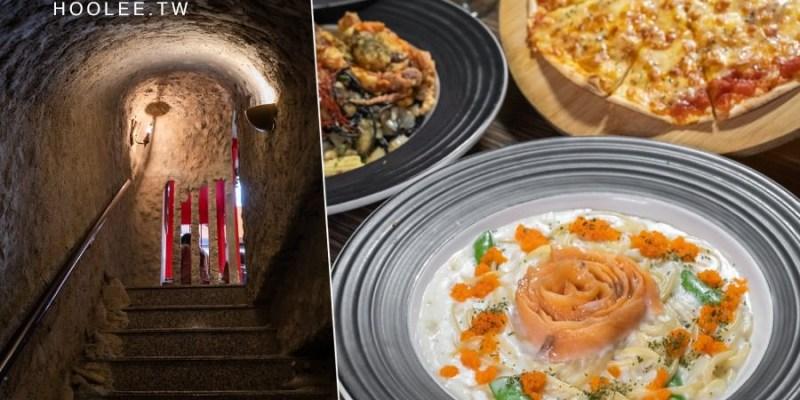 義食光(高雄)超隱密地窖約會餐廳!煙燻鮭魚奶油義大利麵,挑戰黑嚕嚕的海鮮燉飯