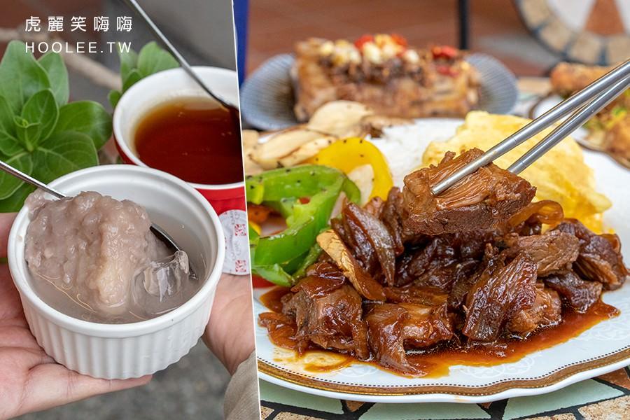 四季森林早午餐(高雄)現做中西式早午餐!肉食必吃義式燉肉歐姆飯,還有胡蘿蔔麵包拼盤