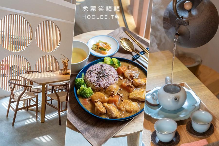 稻稻來(高雄)日系風格茶空間!體驗自己的茶自己泡,預約才吃得到雞腿咖哩飯定食