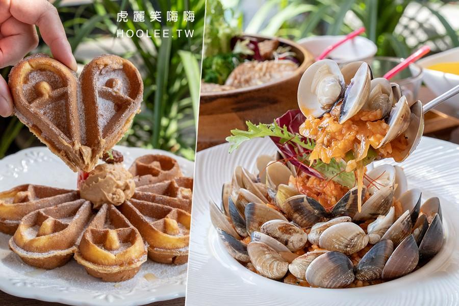 舒醍雅咖啡輕食(高雄)全天候供餐好去處!激推滿滿蛤蜊花燉飯,可愛甜點心型麻糬鬆餅
