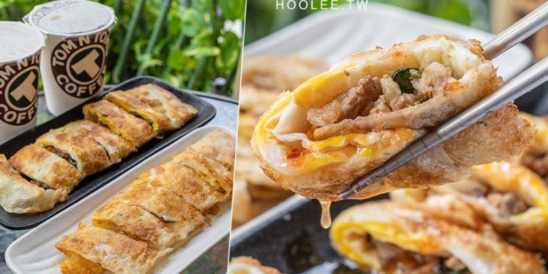 鹿可米餐坊(高雄)後驛站附近隱密早餐店!必點恰恰的脆皮蛋餅,推薦泰式醬BBQ烤肉