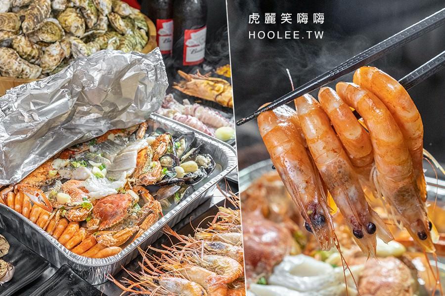 燒烤殿(高雄)現點現烤宵夜約起來!無敵霸氣豪華海鮮煲,必吃東石鮮蚵及活跳跳泰國蝦