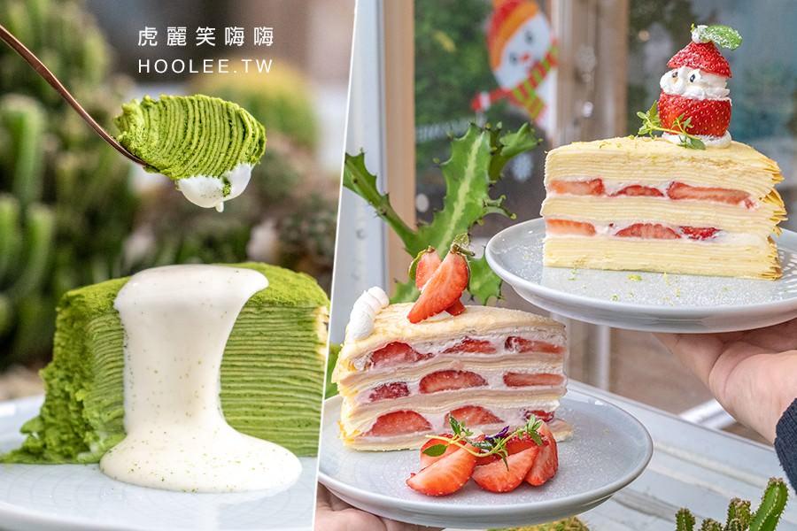 先生千層蛋糕(高雄)會戀愛的草莓季!可愛聖誕造型香檸草莓,超級療癒的三層草莓派對