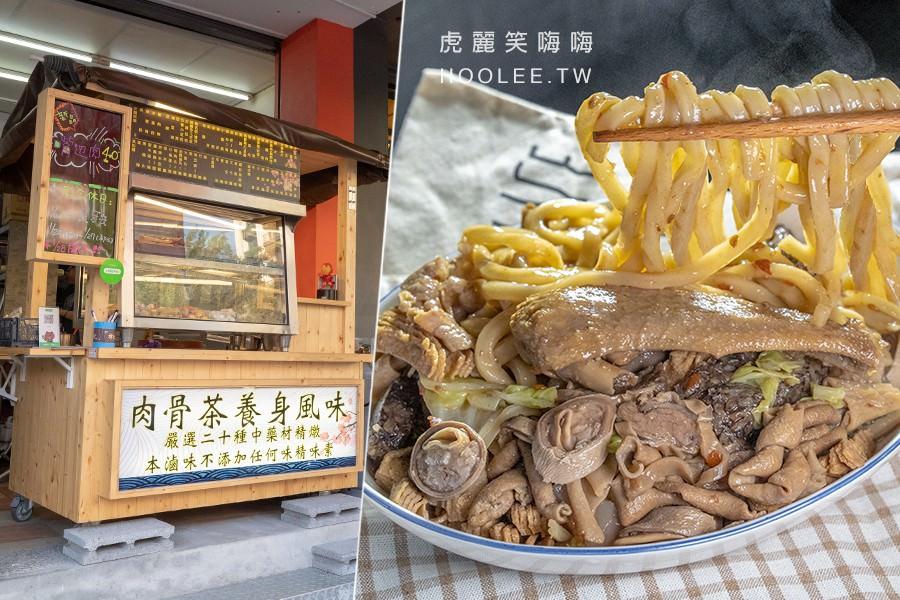 樓記滷味(高雄)肉骨茶風味熱滷味!超過60種食材選擇,必吃香辣烏龍麵及軟Q滷脆腸