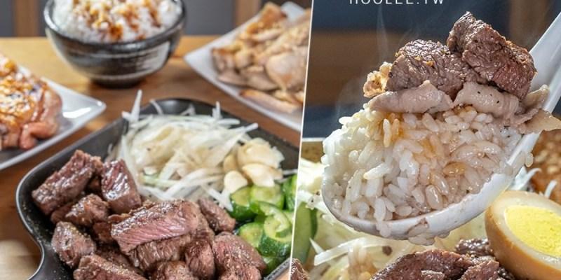 普拉斯原創牛排 建工店(高雄)肉肉控必訪店!首選推薦安格斯牛小排套餐,最滿足13盎司雙拼蓋飯