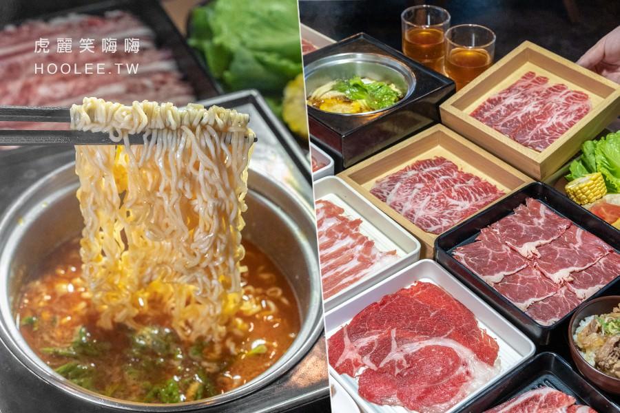 SHABUSATO 涮鍋里(高雄)肉肉火鍋吃到飽!和牛盛宴9種肉盤,牛肉丼飯.炸物.霜淇淋.自助吧無限量供應
