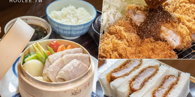 邁泉豬排(高雄)新推出清爽系套餐!個人獨享鹽麴蔬菜豚肉蒸,白飯湯品免費無限量供應