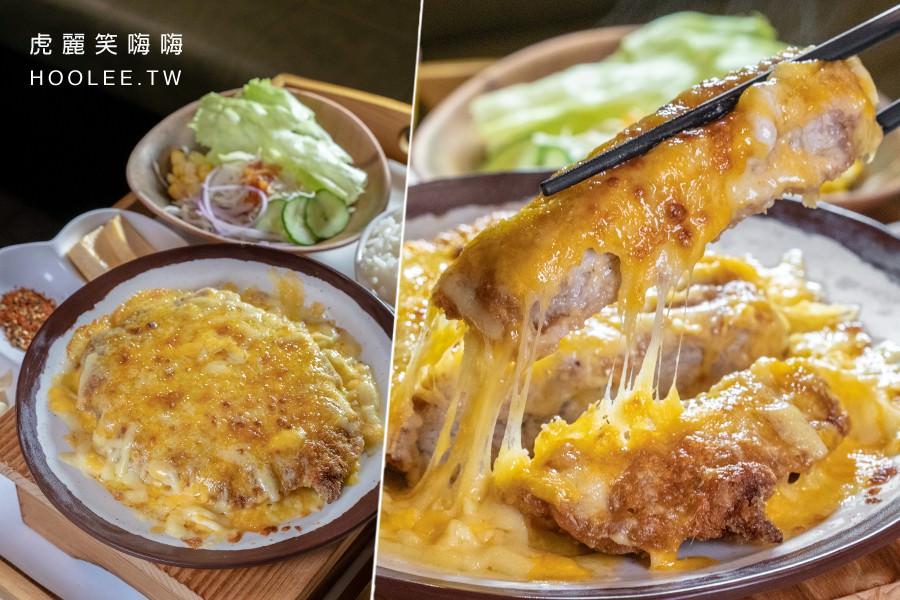 小林食堂(高雄)起司控必吃!爆滿起司焗烤豬排御膳,直火燒烤戰斧豬排丼飯