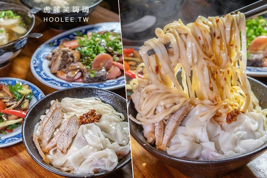 瑞玲外省仔麵(高雄)大社20年人氣麵店!招牌必吃豬肉乾麵,加特製辣椒醬更夠味