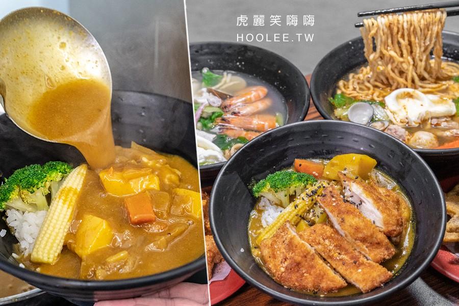 320鍋燒麵(高雄)鳳山平價小餐館!超夠味的麻辣鍋燒意麵,必點咖哩炸雞排飯