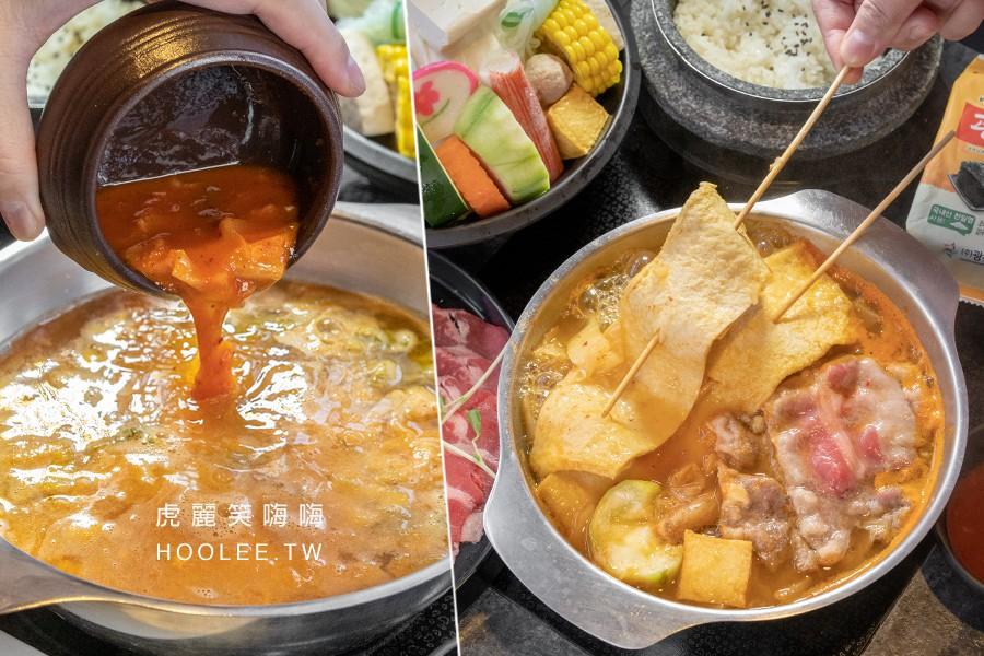 九勺涮涮鍋(高雄)酸甜辣個人鍋物!新推出韓國泡菜魚糕鍋,搭配海苔石鍋飯最滿足