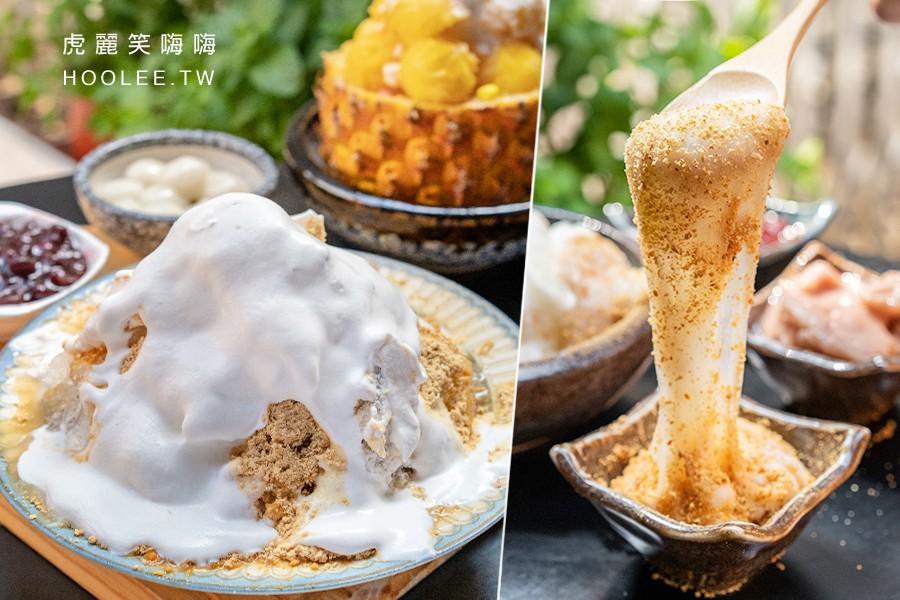 三輪車創意甜點(高雄)療癒系冰品!岩漿奶蓋麵茶剉冰,招牌必吃燒麻糬雪花冰
