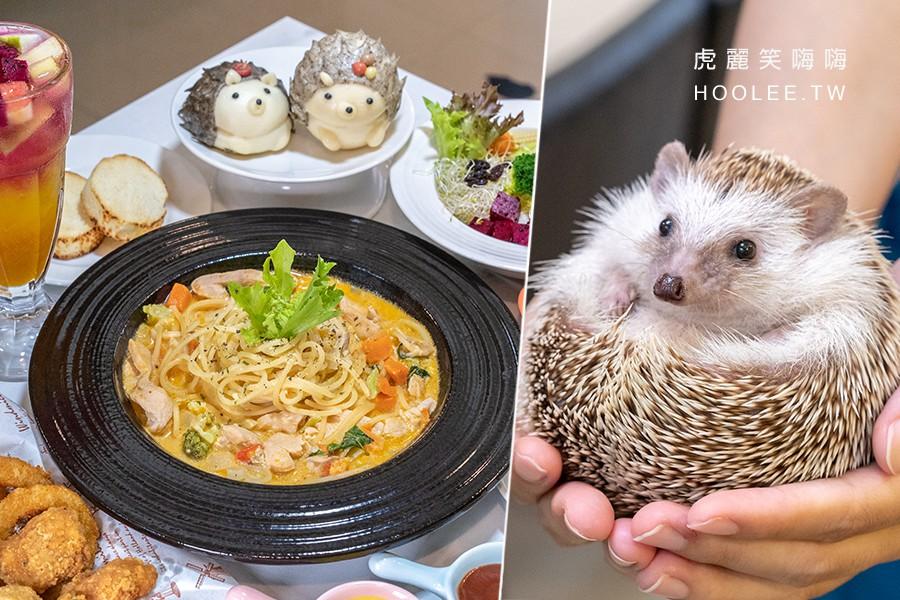 拉斐爾刺蝟主題餐廳(屏東)超可愛刺蝟店長!必吃泰式椰香嫩雞義大利麵,每日限量刺蝟饅頭
