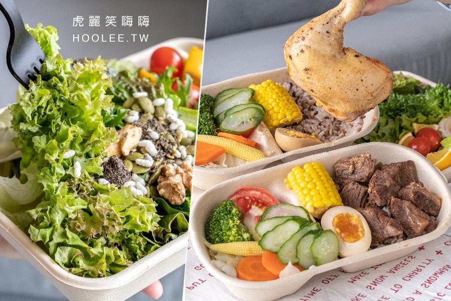 Benefit健康餐盒 文衡店(高雄)營養師特製低卡便當!每日限量大雞腿及燉牛肉,菜菜控的堅果沙拉