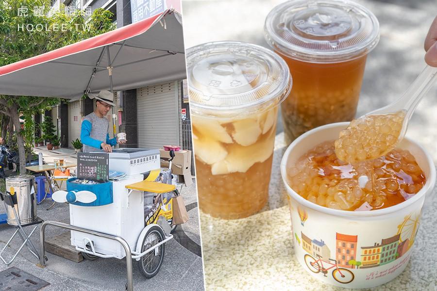 綠豆彭手作豆花(高雄)銅板甜點小攤車!超療癒的軟Q粉圓豆花,人氣必喝冬瓜檸檬