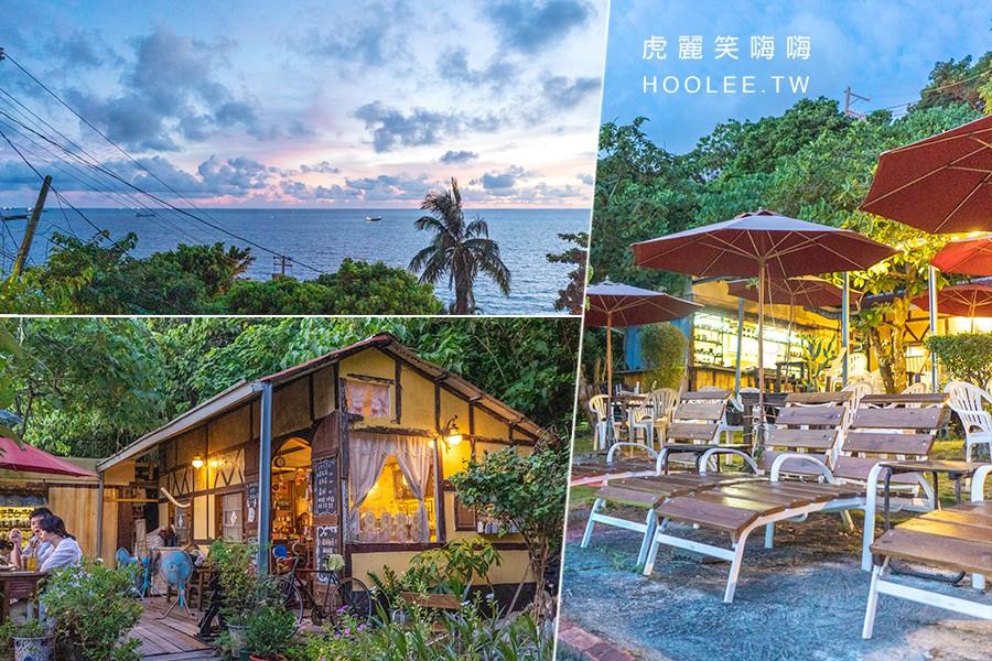 海山咖啡(高雄)柴山秘密海景花園!放鬆看夕陽的隱藏景點,喝咖啡配現煮泡麵最滿足