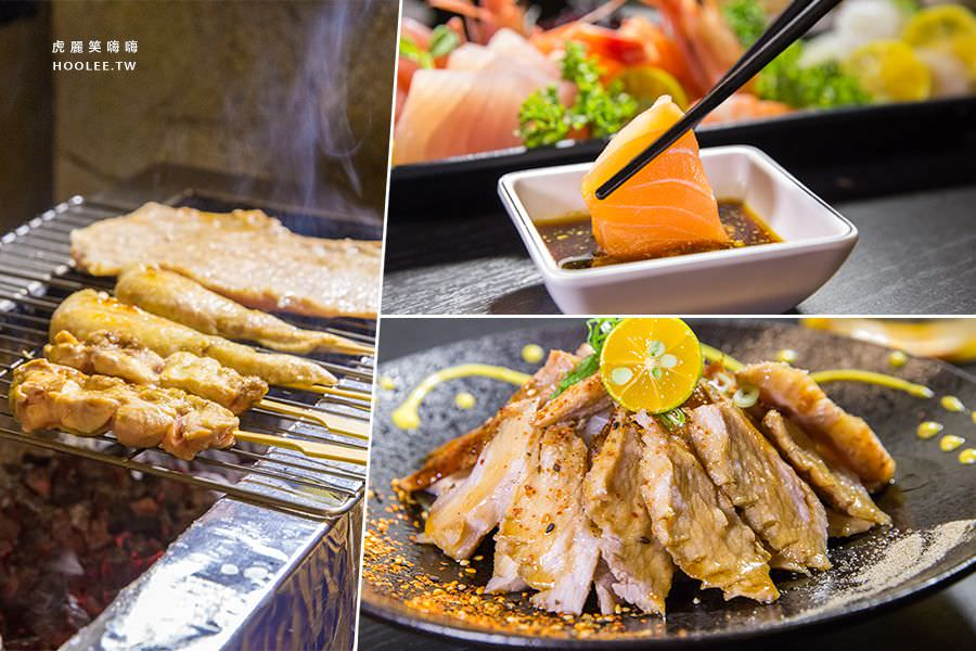 自慢居酒屋(高雄)獨門口味料理,滿足肉食控!炭火串燒聚餐