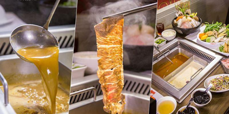 海東洋麻辣火鍋(高雄)豪華海陸套餐,白飯免費續!激推起司牛奶鍋