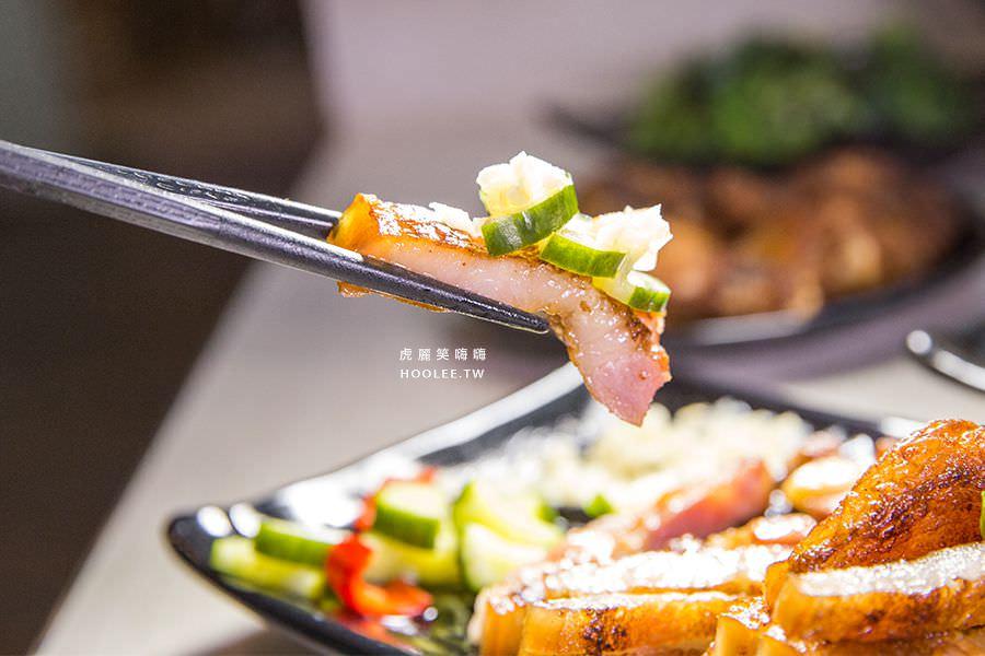 食家個人土雞鍋(高雄)獨享蛤蜊雞鍋.人氣必吃!燒肉飯配豆乳雞 - 虎麗笑嗨嗨