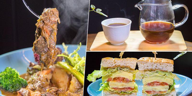 流浪咖啡Around cafe(高雄)不知道是什麼三明治,必吃推薦!文青風咖啡廳