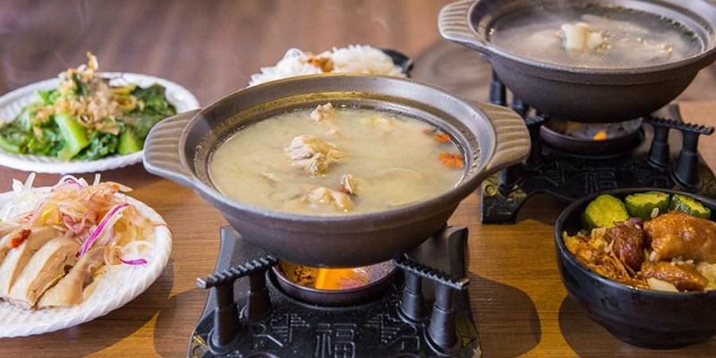 御膳房迷你土雞鍋(高雄)個人獨享鍋物,超暖胃!推薦必點Q嫩虎掌飯