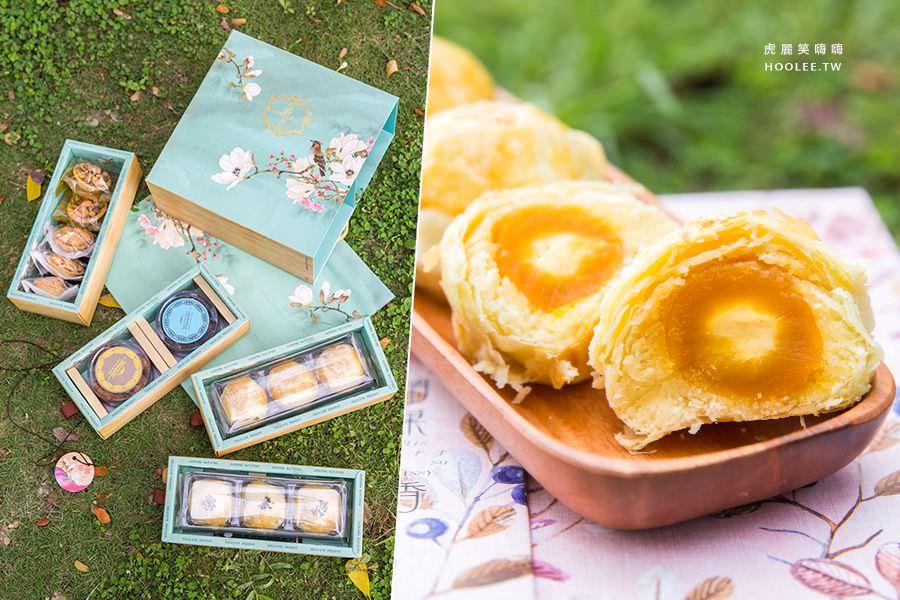 高雄月餅推薦!中村文御手作,限量美味!必吃不甜膩的蛋黃酥