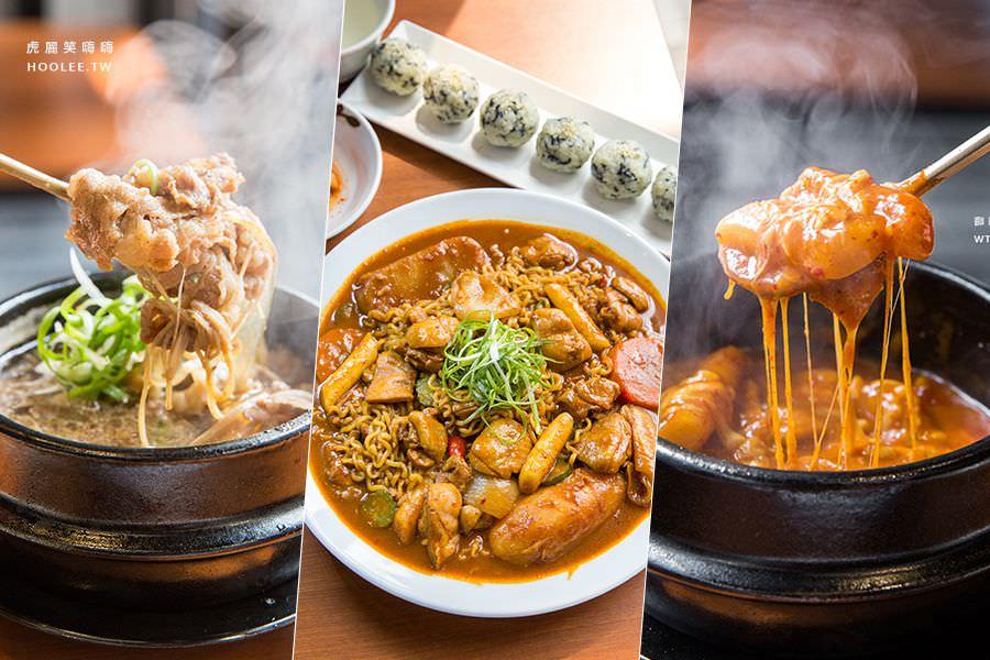 鳳雛(高雄)韓國必吃安東燉雞,4款料理推薦!超銷魂起司辣炒年糕