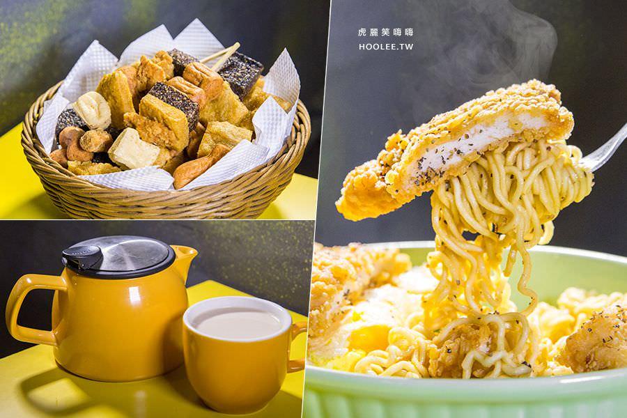 Corner複合式餐酒吧(高雄)平價輕食!早餐吃到宵夜的好去處,必點雞排炒泡麵
