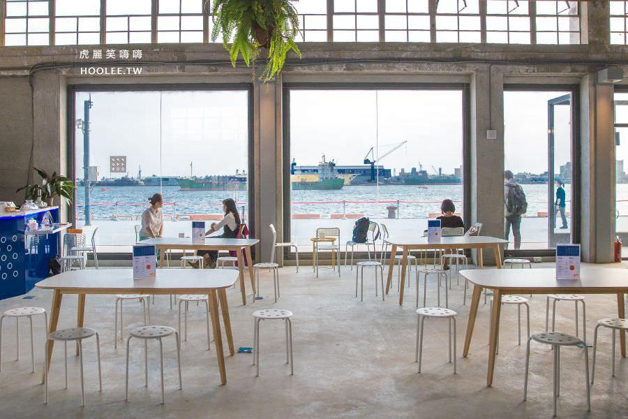 棧貳庫KW2(高雄景點)吃貨的海景輕旅行,約會推薦!超過20家職人餐廳文青店