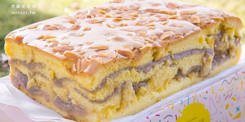大川本舖古早味現烤蛋糕(高雄)雙層夾心芋泥蛋糕,必吃甜點!綿密香濃又涮嘴