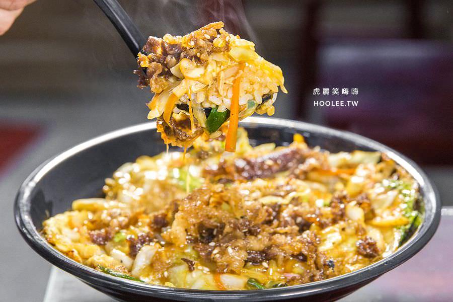 旭津壽司(高雄)平價中日式料理店,聚餐推薦!必吃牛肉丼飯及炸豆乳雞