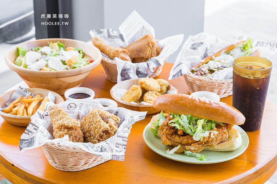 CRISKEN脆司肯美式炸雞(高雄)肉食必吃美味炸物,解饞首選!套餐飲料免費續