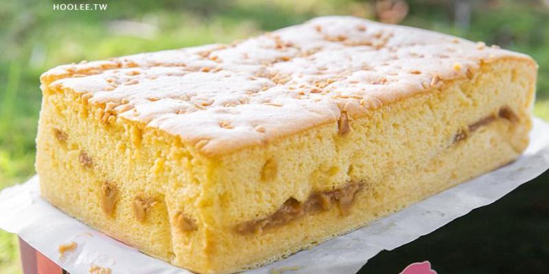 S&P手作現烤蛋糕(高雄)創意古早味蛋糕,午茶甜點!激推有夾心的香濃花生
