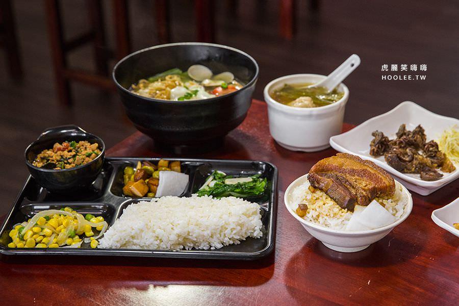 焱食府(高雄)超狂打拋豬台灣造型飯,小聚推薦!平價小吃特色料理